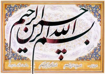موسوعة أدعية الحاج مهدي سماواتي :: مقاطع رائعة :: Mp3 037