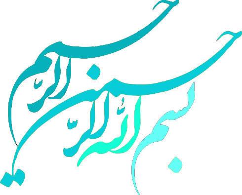 موسوعة أدعية الحاج مهدي سماواتي :: مقاطع رائعة :: Mp3 24-5