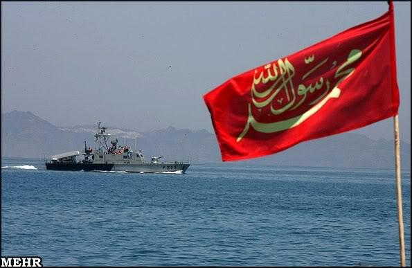 البحريه الايرانية كل يوم جديد 45335