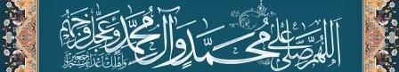 موسوعة أدعية الحاج مهدي سماواتي :: مقاطع رائعة :: Mp3 78241350614504823888