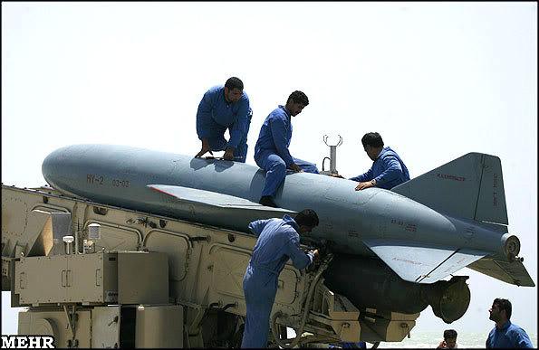 موسوعة الصناعات الايرانية 918