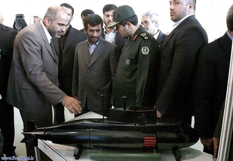 موسوعة الصناعات الايرانية 921