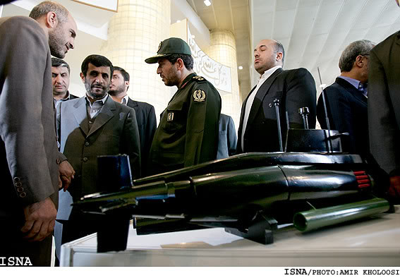 موسوعة الصناعات الايرانية 922