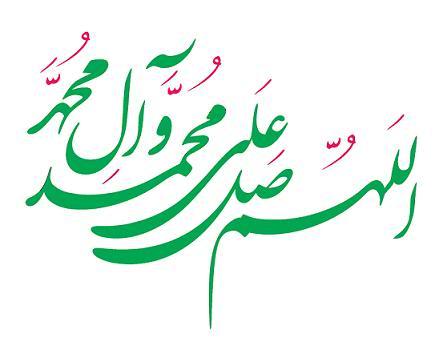 موسوعة أدعية الحاج مهدي سماواتي :: مقاطع رائعة :: Mp3 SALAVAT3