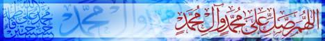 موسوعة أدعية الحاج مهدي سماواتي :: مقاطع رائعة :: Mp3 Adimage