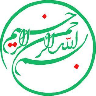 موسوعة أدعية الحاج مهدي سماواتي :: مقاطع رائعة :: Mp3 B102