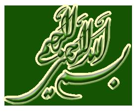 موسوعة أدعية الحاج مهدي سماواتي :: مقاطع رائعة :: Mp3 B_91
