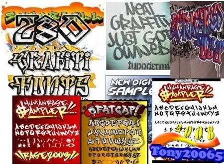 Pack de Fuentes de Graffiti (: 1206631635_200-graffiti-fonts