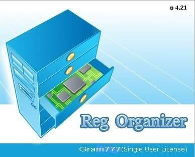 REG ORGANIZER 4.21 FINAL 1208889089_reg