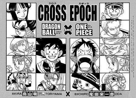 Cross Epoch: Dragon Ball x One piece [manga] Cross-epochcover