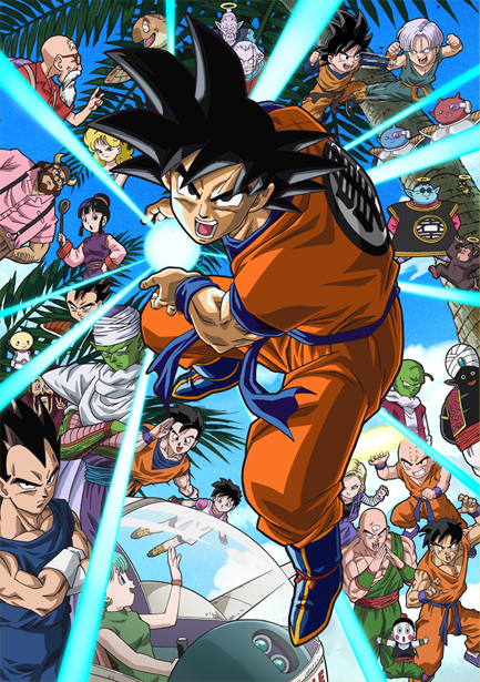 Nueva OVA de dragon ball confirmada Dragonball_especial