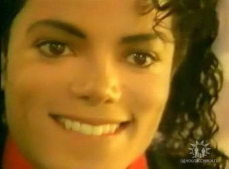 His Smile...ahhhhh Mj000