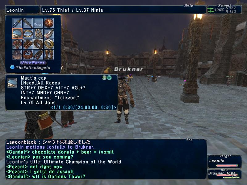 Game Screenshotga! Img_20070630_223604