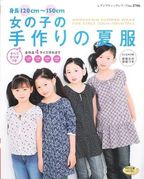 les livres jap ... Wa3