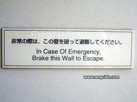 Funny, Strange and Random Pics - Page 3 In-case-of-emergency