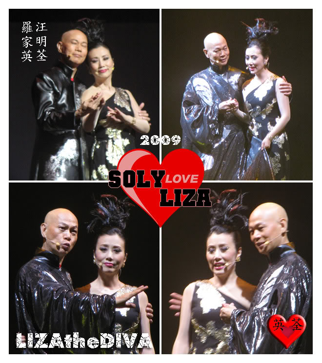 Collection - Liza Wang & Mr Law C2009-LizaLKY