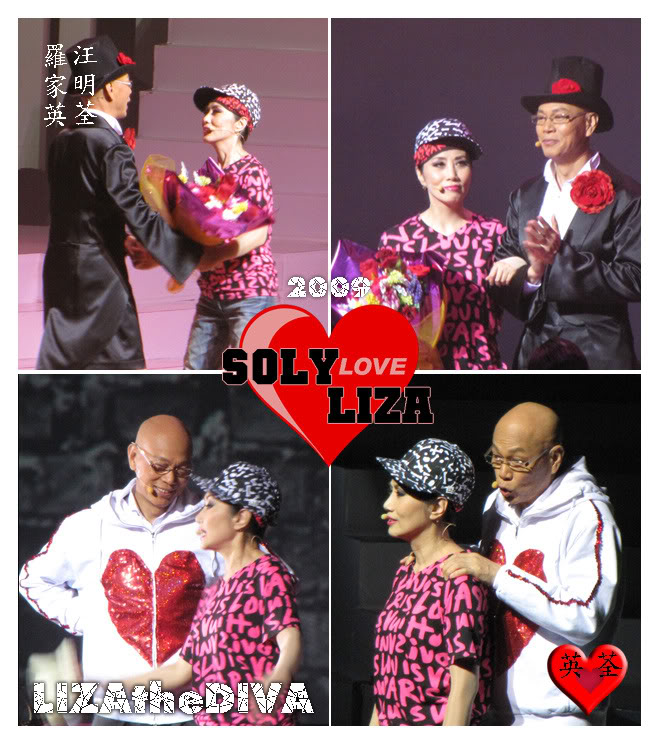 Collection - Liza Wang & Mr Law C2009-LizaLKY2