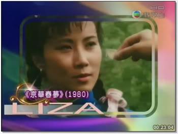 [BT] Liza's 40th - I am Liza Wang Liza40_2