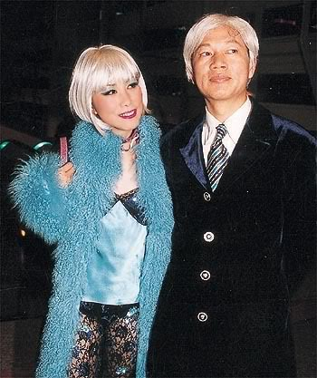 Liza n Mr Law in Jim Wong's concert 2000 C2000_LizaKY