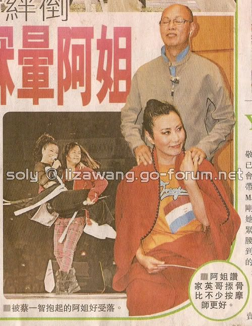 """I am Me"" concert 2007 - Liza n Mr Law Concert2007_HK_LizaKY"