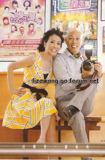 Liza and Mr Law Kar Ying - General Talks LizaMrLaw-Apr09-1