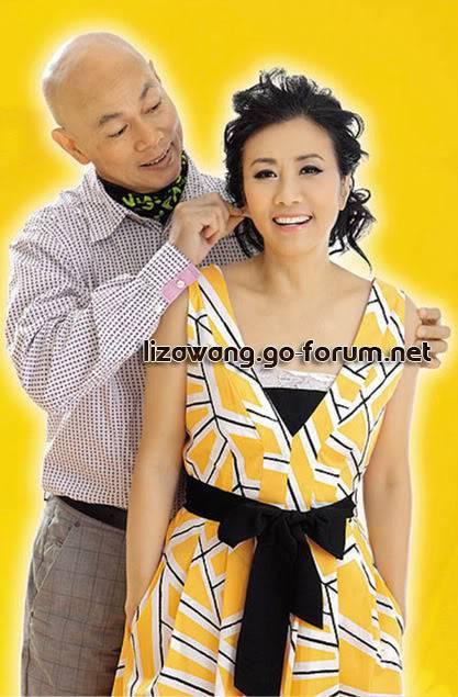 Liza and Mr Law Kar Ying - General Talks LizaMrLaw-Apr09