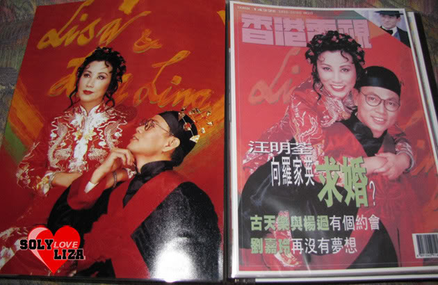 Collection - Liza Wang & Mr Law 3