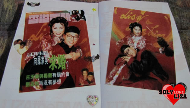Collection - Liza Wang & Mr Law D