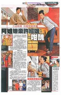 [27-01-2008] Apple Daily Cover