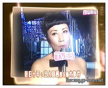 TVB 8 E-News HK2China HK2China_Liza_TVB8_E-News