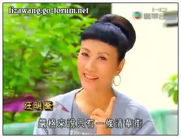 I am Liza Wang - marking Liza's 40th anniversary! Liza40_01