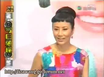 [August 10, 2007] TVB Scoop Liza_2