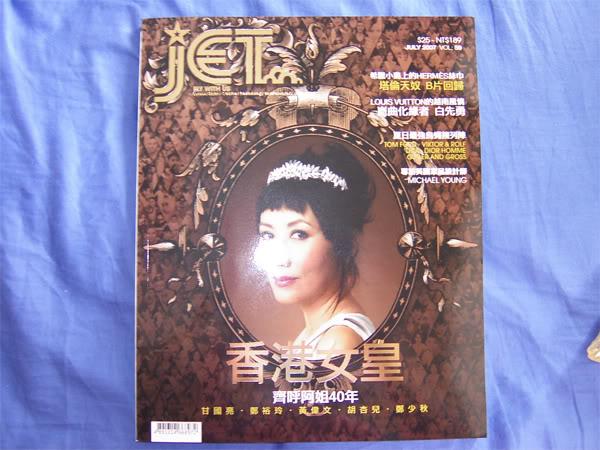 Jet Magazine - lizafans.com Maga_sm_1