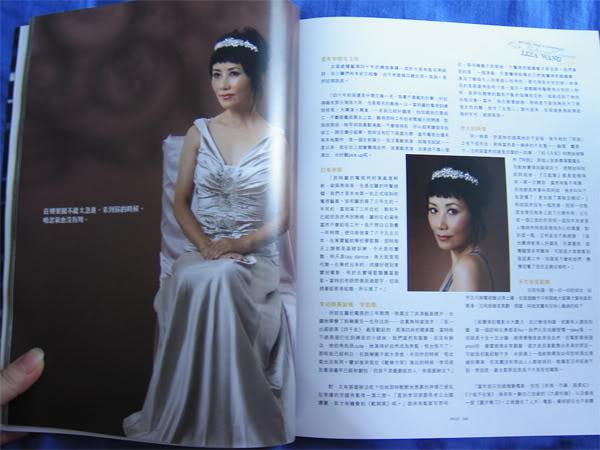 Jet Magazine - lizafans.com Maga_sm_2