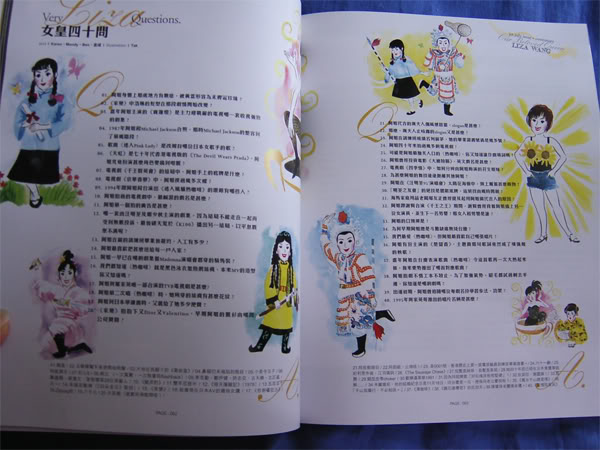 Jet Magazine - lizafans.com Maga_sm_3