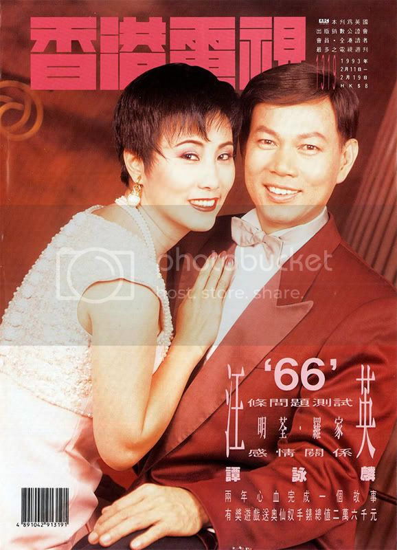 Feb 11, 1993 - Maga - lizawang.com 1993_02_11_Maga_LizaKY