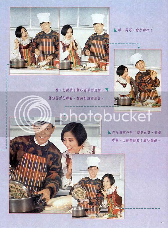 [Liza & Mr Law] Feb 17, 1994 - lizawang.com 1994_02_17_LizaKY_p4