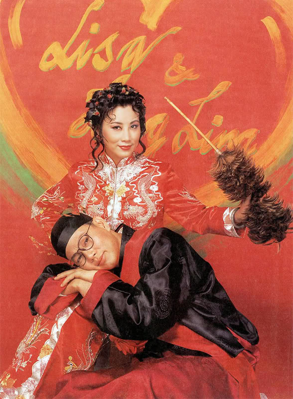 [Liza & Mr Law] Feb 22, 1995 - lizawang.com 1995_02_22_LizaKY_p3