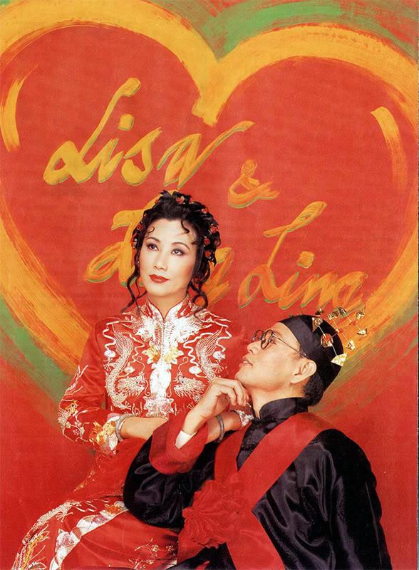 [Liza & Mr Law] Feb 22, 1995 - lizawang.com 1995_02_22_LizaKY_p5