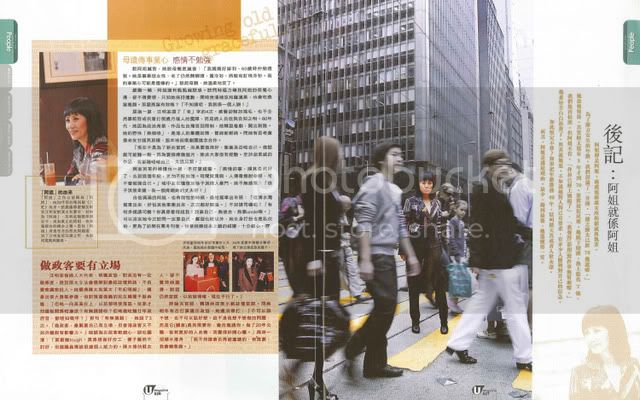 U Magazine #106 - lizawang.com P3