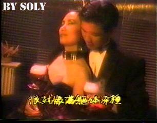 MV - Passionate Kiss Mv3_2_2