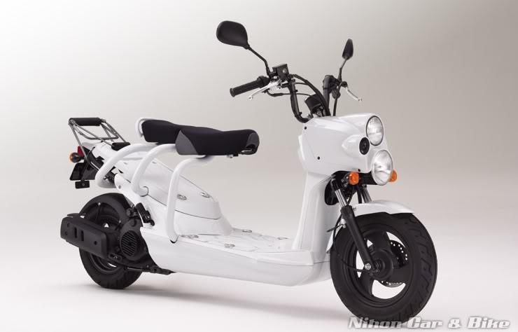 [Concept Honda] New honda scooter on zoomer base NCB_N39_002