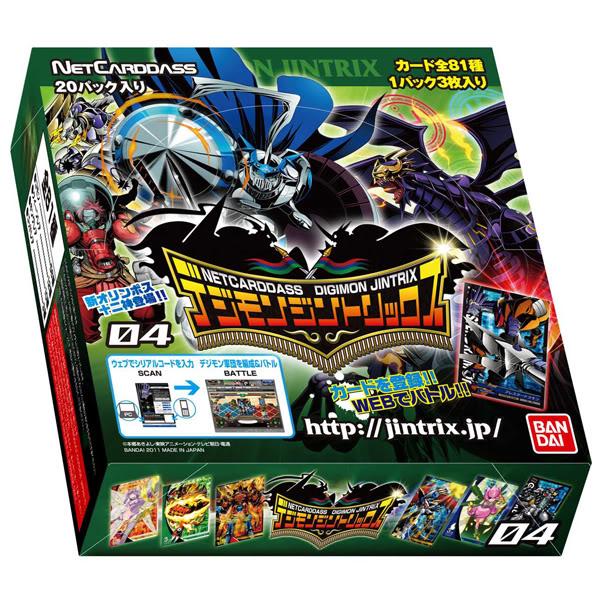Digimon Jintrix 56610