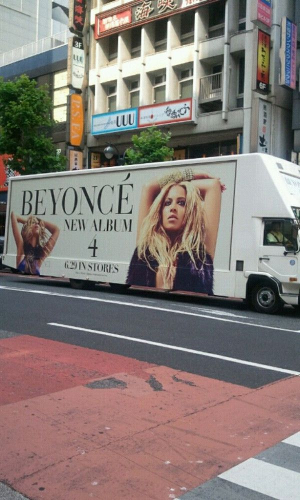 Communiqué + Cover de l'album : '4' de Beyoncé sortira le 28 Juin - Page 20 687e62e5