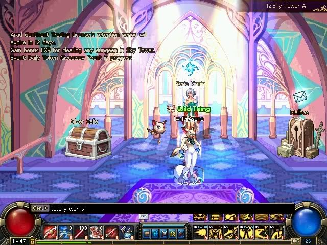 dfo is broken? Dfoscreenshot00029