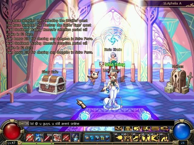 dfo is broken? Dfoscreenshot00030
