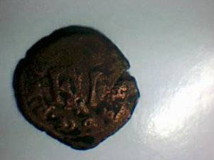 4 Cornados de Felipe III ó IV 181043