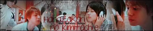 Hanazakari No Kimitachie - Sayfa 13 Hanakimikssngfight_dd