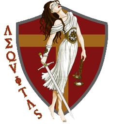 Aequitas- A super hero team (clan) is recruiting! Emblem_z
