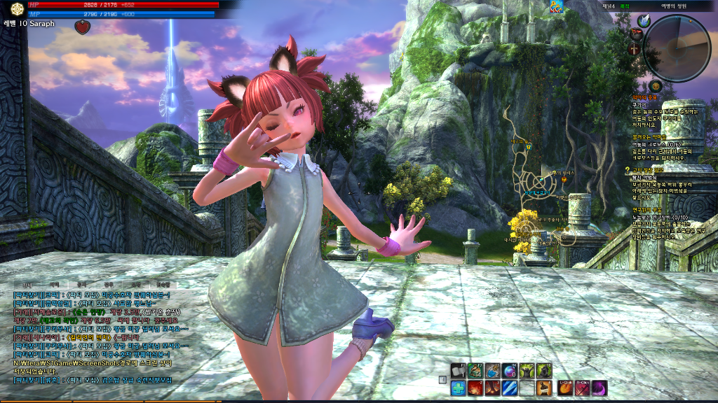 Tera Screenshots! - KTera + Beta TERA_ScreenShot_20110627_201619